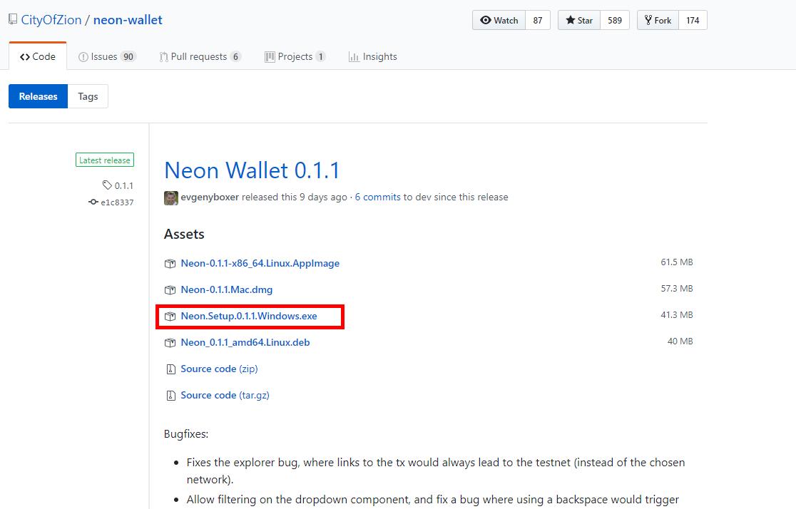 「Neon Wallet」をインストールする方法